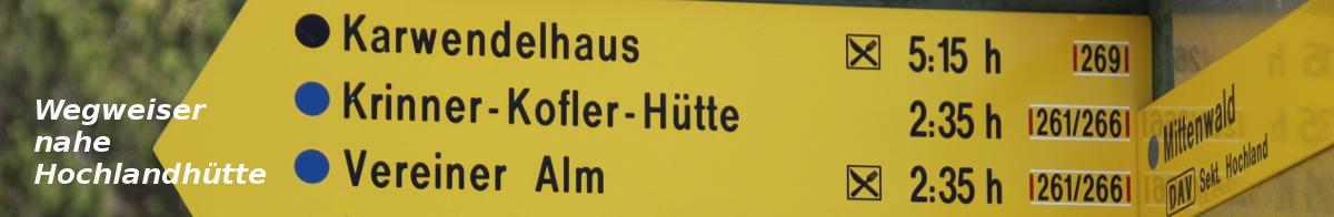 wegweiser-hochlandhuette-IMG_2545-1200x196px